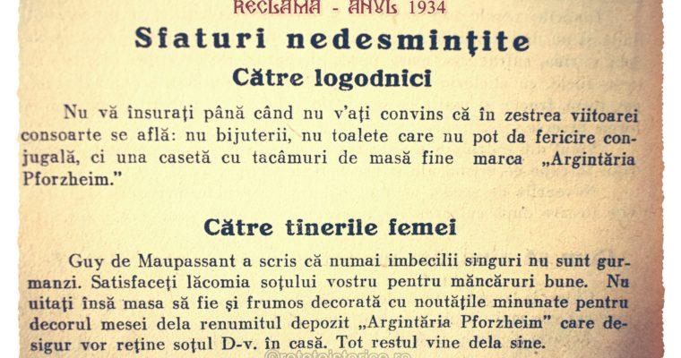 RECLAMA ANUL 1934