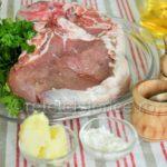 cotlete vitel
